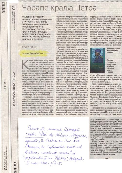 Kultura, Umetnost, Nauka, p. 4-5