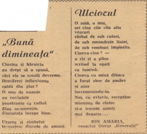 Unicele poeme publicate antum de tatăl meu
