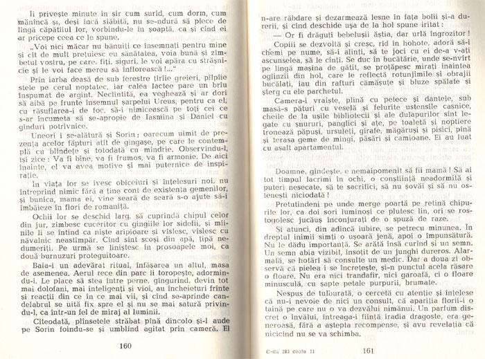 Două pagini din Darul de nuntă